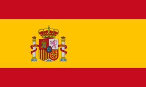 Секонд Хенд из Испании